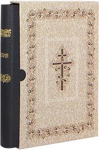 Евангелие Купить книгу удобного формата по цене издателя
