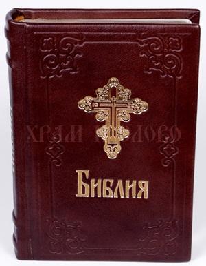 Купить Библию в интернетмагазине от 280 руб