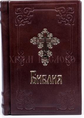 Библия Текст крупным шрифтом Купить Библию на psalomru